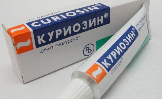 Куріозін - один з кращих засобів проти прищів