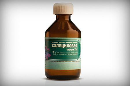 Лікування прищів саліцилової кислотою